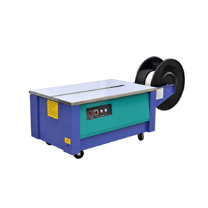low_table_strapping_machine